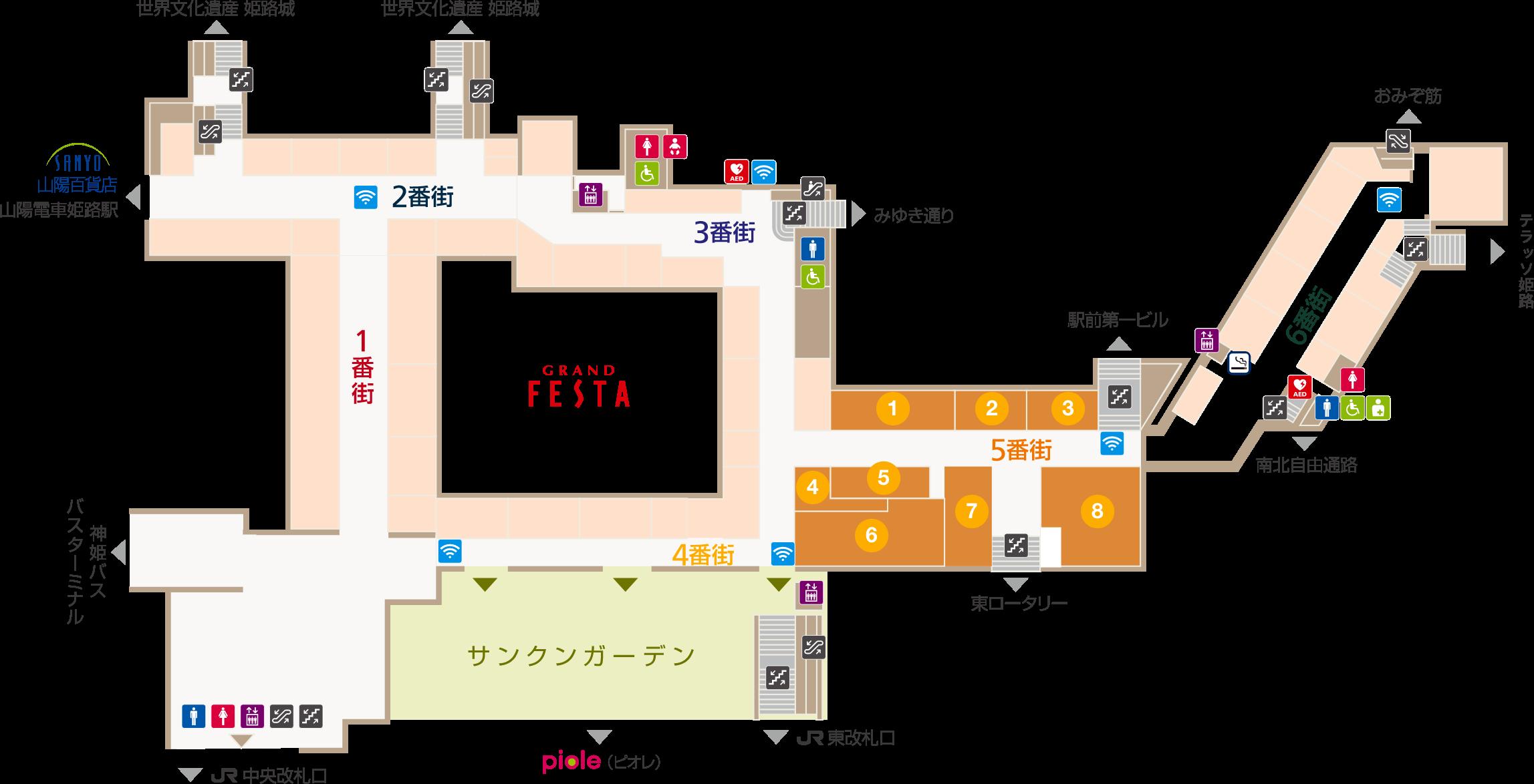 フェスタビル マップ5F