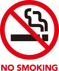 館内での喫煙ご遠慮下さい