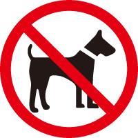 盲導犬・介助犬・聴導犬以外のペット同伴はご遠慮下さい