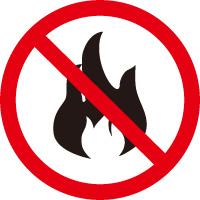 火気の使用ご遠慮下さい